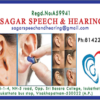 Sagar Speech & Hearing (Clinic Visit)
