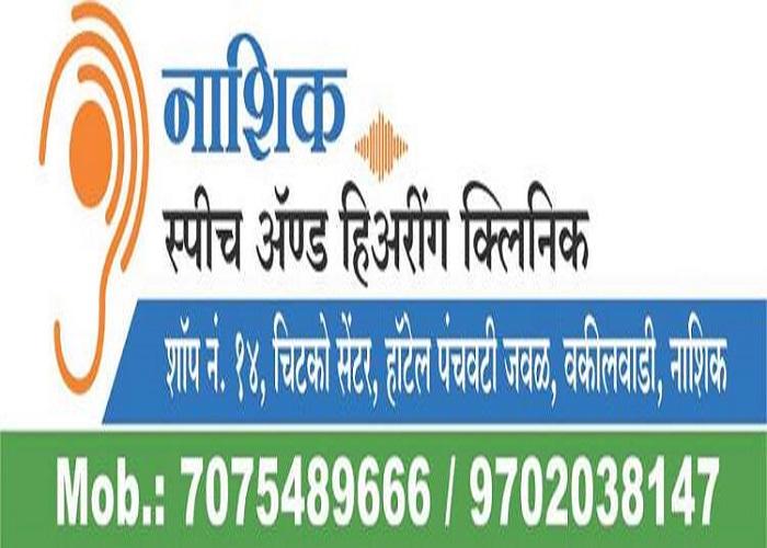 Nashik Speech & Hearing Clinic