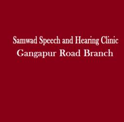 Samwad Speech and Hearing clinic – Gangapur Road Branch