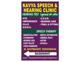 Kavya Speech and Hearing Clinic